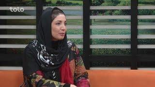 بامداد خوش - سینما - صحبت های ملالی ذکریا (فلم ساز و هنرپیشه) در مورد دستاورد های اش