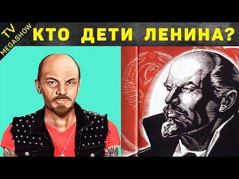 5 Секретов Ленина, которые никто не знал - Ruslar.Biz