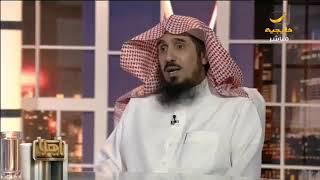 """الشيخ """"الشثري"""": على الأئمة أن يتقوا الله.. يجب حصر استخدام مكبرات الصوت الخارجية على الأذان والإقامة فقط"""