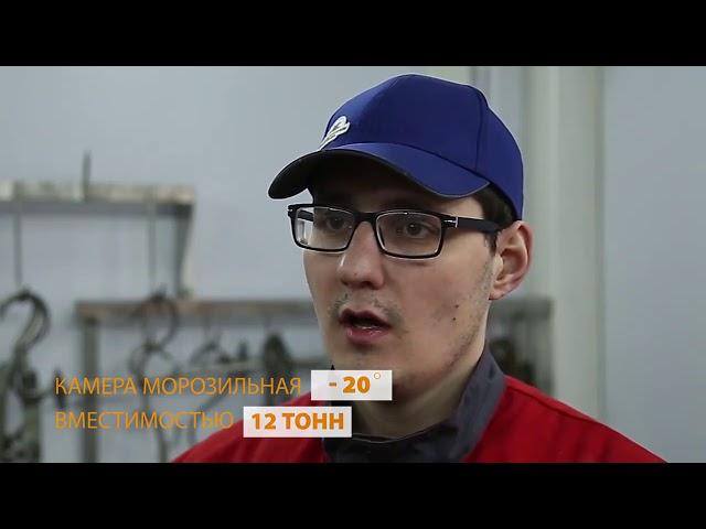 Модульный завод