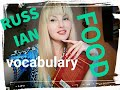 Food. LESSON OF RUSSIAN 26.