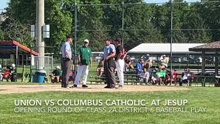 Baseball Highlights: Union vs Columbus Catholic