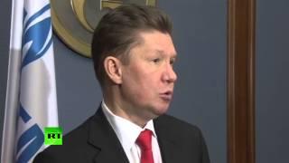 Алексей Миллер: Украина своевременно не сделала новую предоплату за газ