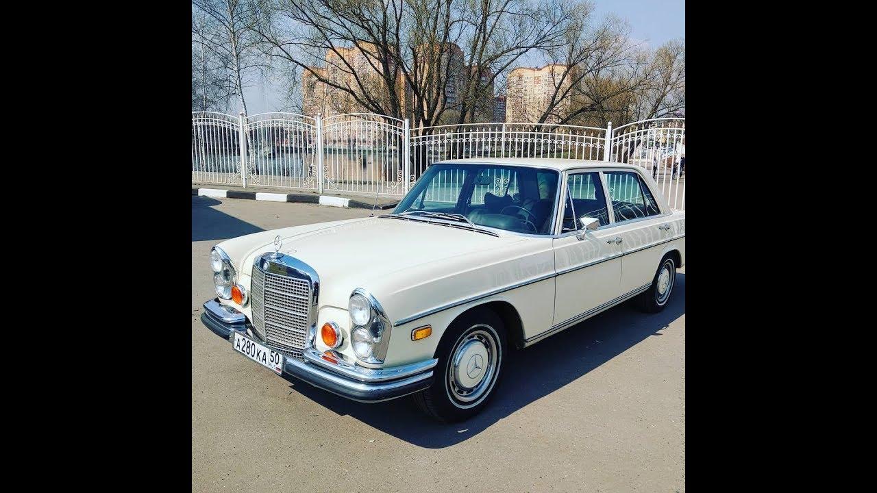 Автоновости и Mercedes 280SEL (часть 1)