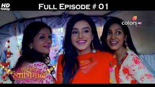 Ek Shringaar Swabhimaan - 19th December 2016 - एक श्रृंगार स्वाभिमान - Full Episode (HD)
