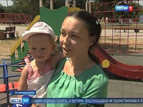 Город для жизни: в Константиновске благоустраивают парки, площади и пляж