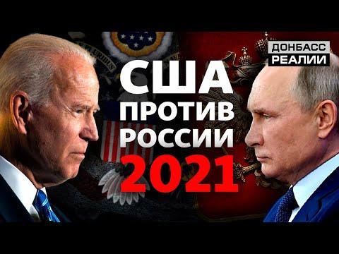 Чем для Украины