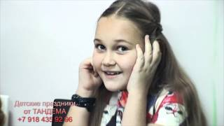 Детский праздник в стиле Диско от Тандема (Краснодар) +7 918 435 92 96(, 2016-02-23T02:39:40.000Z)