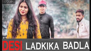Desi Ladki Ka Badla   Intkam   The Revenge   desi love story   By Nyaani Rj