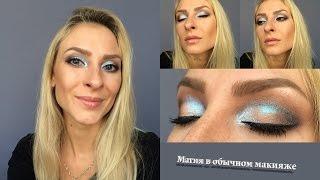 видео Как сделать потрясающий розово-золотой макияж глаз (мастер-класс)