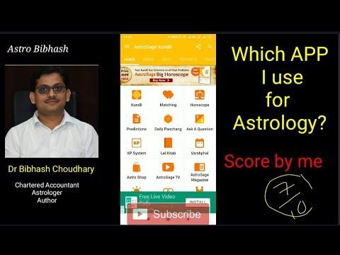 Best Astrology App Which I Use || Astrosage Kundali || Dr Bibhash Choudhary