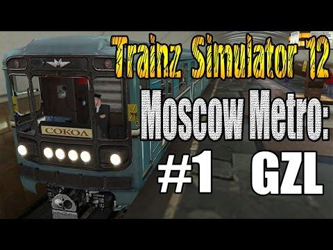 trainz simulator 2012 московское метро скачать