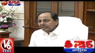 Telangana Voters Brakes To CM KCR Federal Front Over LS Results | Teenmaar News | V6
