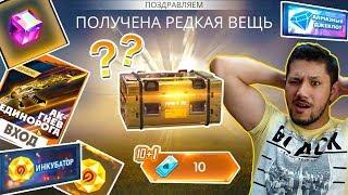 Gambar cover Алмазный ДЖЕКПОТ / ИНКУБАТОР-да  бағымызды сынаймыз!