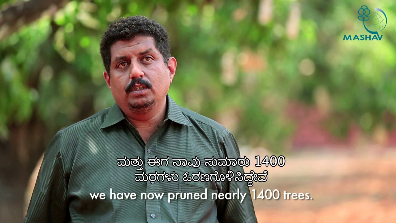 Indo Israel Agricultural Project Kannad Full Movie