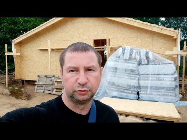 Замер  стеклопакетов для панорамного остекления СИП дома в Подмосковье