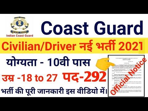Indian Coast Guard Driver Recruitment || Indian Coast Guard Vacancy, Salary || Prabhat Exam