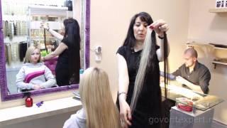 видео Уход за нарощенными волосами