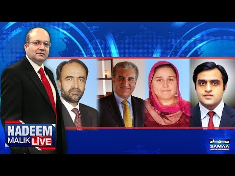 PMLN Mein Toot Phoot | Nadeem Malik Live | SAMAA TV | 28 Nov 2017