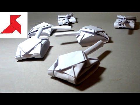 Как сделать оригами ТАНК из бумаги А4?
