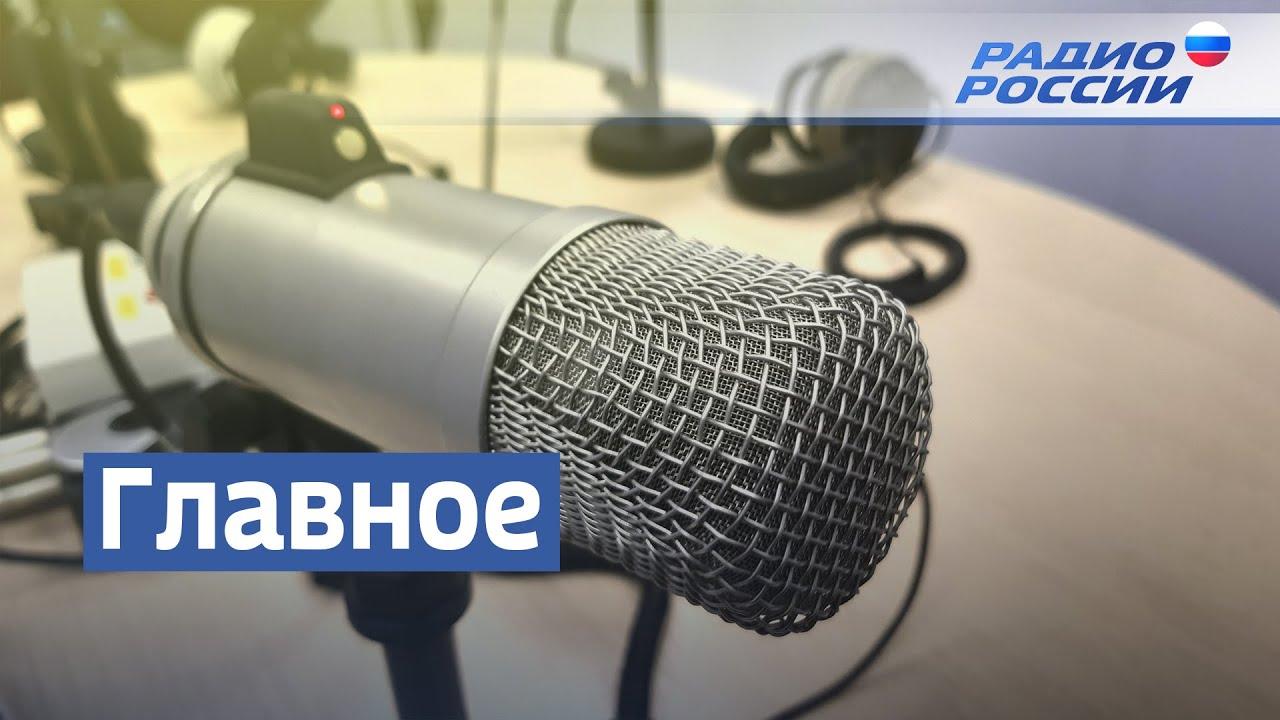 """Радиоэфиры на """"Эхо Вологда"""" и """"Радио Россия"""""""