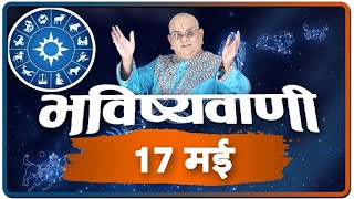 Today's Horoscope, Daily Astrology, Zodiac Sign For Monday, May 17, 2021
