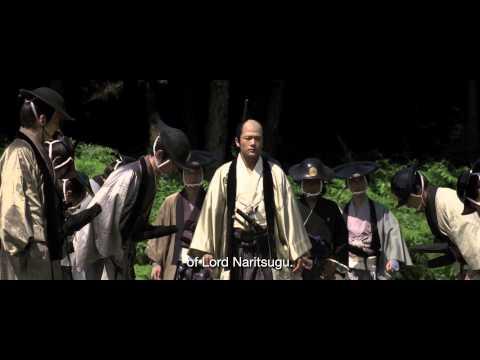Jūsan-nin no Shikaku (13 Assassins) 2010 trailer (w/ subs)