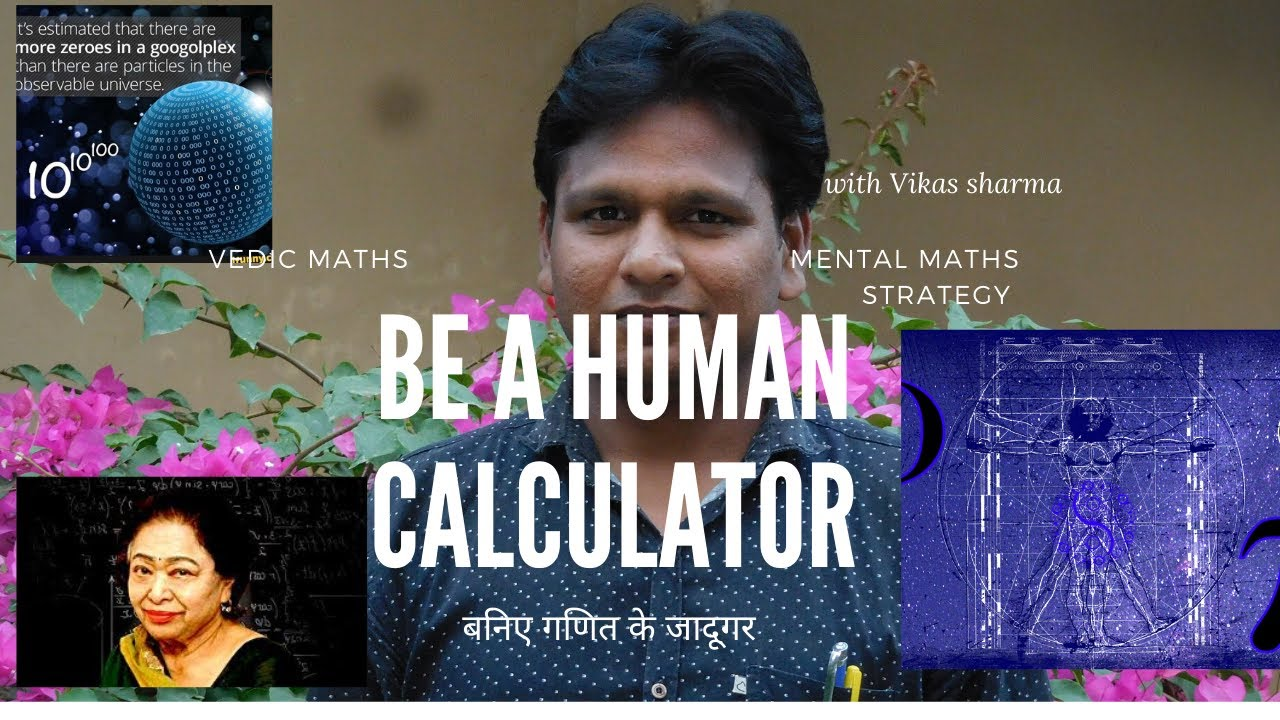 Digital root - Basic of mental maths : Be a human ...