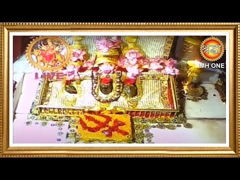 Video - LIVE।।Maa Vaishno Devi Aarti from Bhawan।।माता वैष्णो देवी आरती ।।03 August 2020
