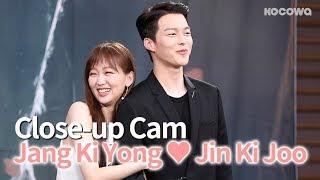 Jang Ki Yong Jin Ki Joo Sooo Cute