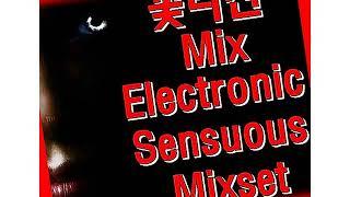 2017클럽노래 꽃타잔 Mix Electronic Sensuous Mixset