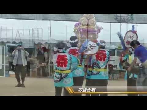 """座""""まんまるver1・第43回川西町健康レクリエーション大会"""