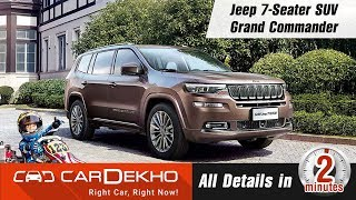Jeep 7-Seater SUV: Grand Commander | All Details | #In2Mins