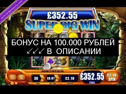 [Ищи Бонус В Описании ✦ ]  Вулкан Игровые Автоматы Демо ™ Вулкан Игровые Автоматы Бесплатно Демо