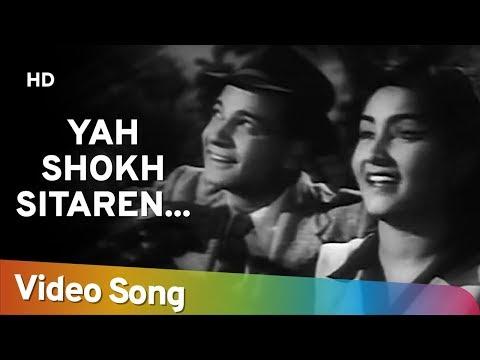 Ye Shokh Sitare | Ek Thi Ladki (1949) |...