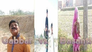 Gabbar vs Basanti r2h r2w fortune parkour