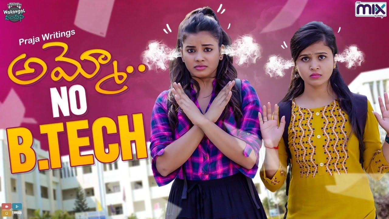 Ammo No B.Tech  || Warangal Vandhana || The Mix By Wirally || Tamada Media