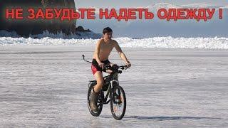 видео Экипировка для зимнего велосезона.