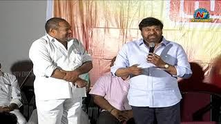 Megastar Chiranjeevi Speech At Market Lo Prajaswamyam Audio Launch Event   NTV Entertainment