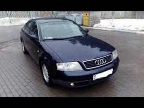 Audi A6 C5, Обзор, тест-драйв.