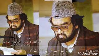Golra Sharif Urs Mubarik Hazrat Pir Syed Ghulam Moin Ud Din Gillani On 16,17 July 2018 (Promo)