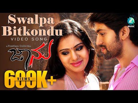 Swalpa Bitkondu Full Kannada Video Song HD | Jaanu Movie | Yash, Deepa Sannidhi