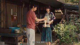 Wood job ! Phụ đề Nhật - Việt. Siêu hài hước mà ý nghĩa. Tự học tiếng nhật qua phim hiệu quả