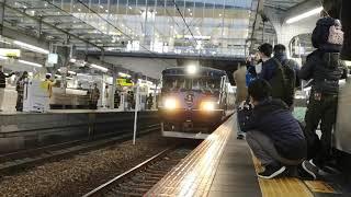 West Express Ginga - Osaka Station (12/12/2020)