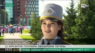 Н.Назарбаев принял участие в торжественной церемонии подъема Государственного флага