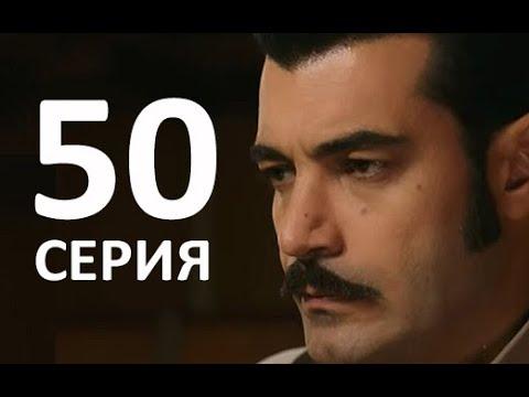 ОДНАЖДЫ В ЧУКУРОВА 50 серия С РУССКИМ ПЕРЕВОДОМ анонс и дата выхода