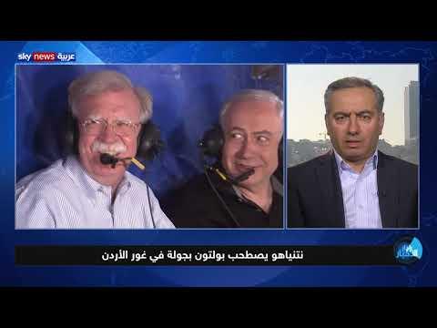 نتنياهو يلمح إلى ضم غور الأردن  - نشر قبل 9 ساعة