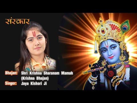 Shri Krishna Sharanam Mamah (Krishna Bhajan) | Jaya Kishori Ji