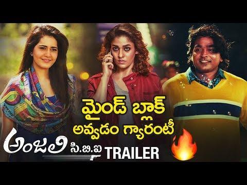 Anjali CBI Movie TRAILER | Nayanthara | Raashi Khanna | Vijay Sethupathi | 2019 Latest Telugu Movies