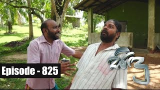 Sidu | Episode 825 04th October 2019 Thumbnail